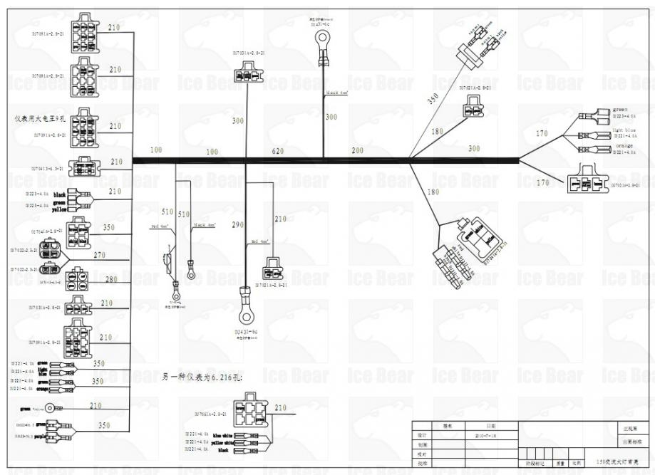 mad dog wiring diagram   22 wiring diagram images
