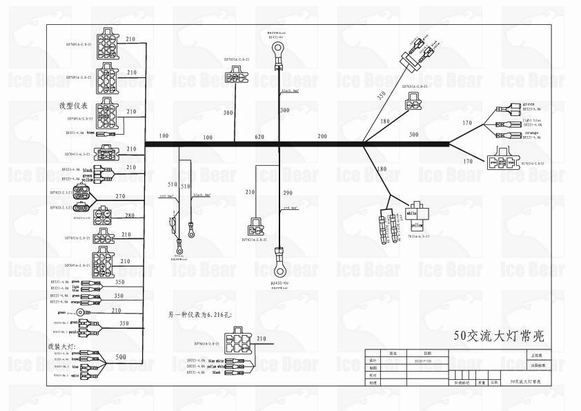 mad dog wiring diagram wiring diagram box  mad dog wiring diagram wiring diagram data schema mad dog wiring diagram