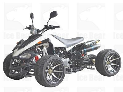 125cc, Air Cooled, automatic 3-speed with Reverse, 12